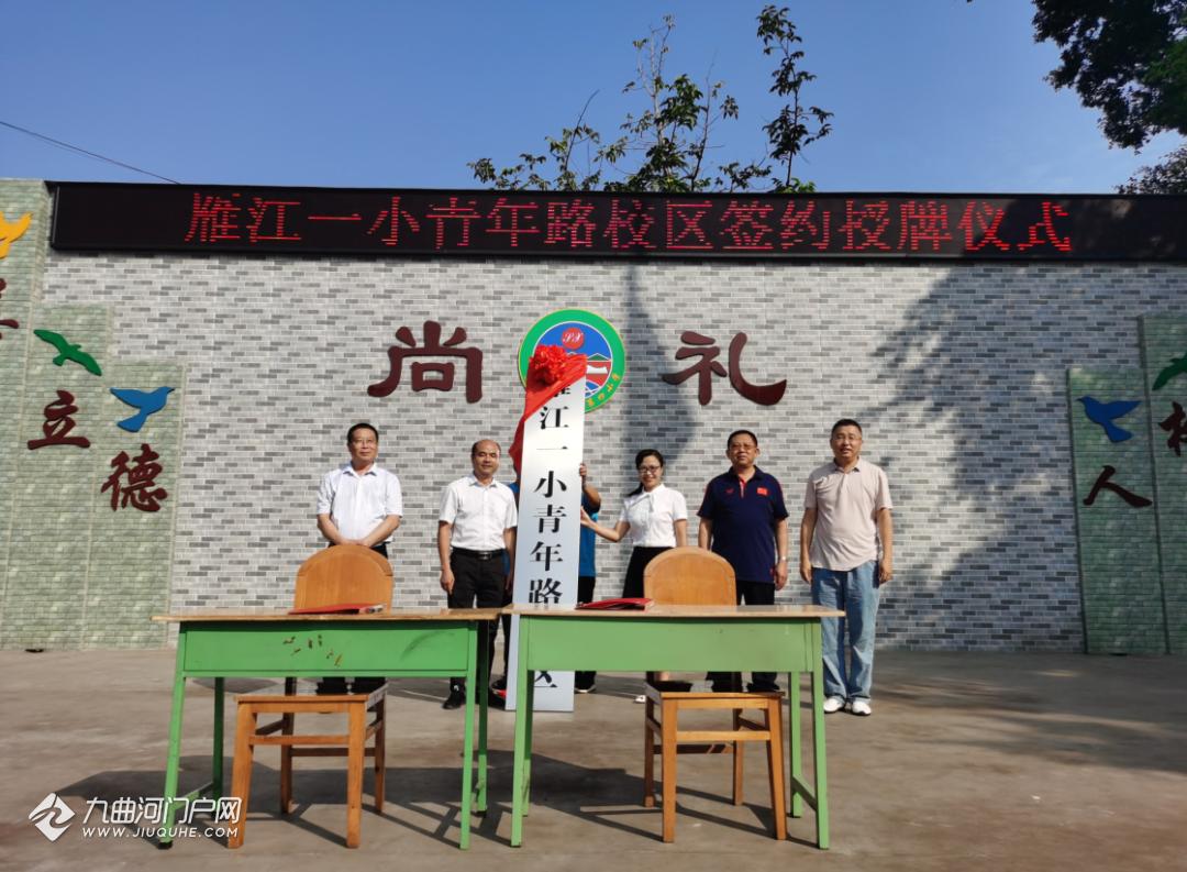 资阳雁江一小青年路校区挂牌,食堂秋季开始运营解决学生午餐问题!