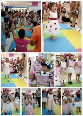 参加孩子王时装秀的宝贝儿都很有范儿!棒棒哒!小朋友得到了奖状,很开心~