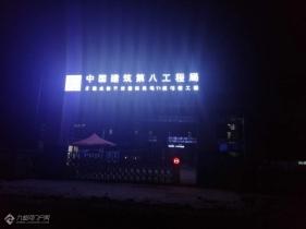 夜幕下的天府国际机场!花了2小时拍摄的夜景给河友亲们分享!