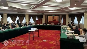 雁栖水利工程初步设计报告通过省水利厅审查