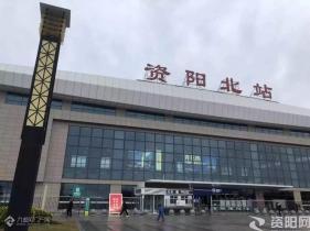 4月10起,资阳北站时刻表有大变化新增3趟列车到成都(附时刻表)