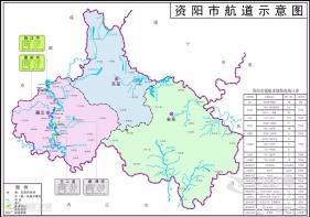 资阳港要来了!这样雁江区是不是有要有新的经济来源了啊?