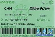 莲花山原创喜剧《疯神演义》第25集《<越狱>海选》8月30日更新(173楼)