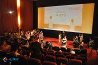 雷竞技下载链接首部中学生自编自演微电影今首映,小伙伴们都惊呆了!