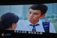 【多图】雷竞技下载链接首部中学生微电影《高三那些事》抢先看