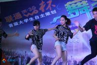 8.22,长虹广场街舞赛