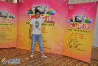 """雷竞技下载链接""""假新疆""""扮演王宝器成功晋级"""
