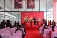 首家东南汽车4S店落户18新利官方下载,车友又多一个高标准汽车服务平台