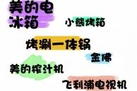 【史无前例】长安福特18新利官方下载总经理签售会!