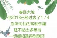 【史无前例】长安福特乐虎app手机版总经理签售会!