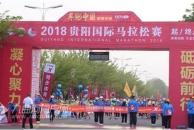 《奔跑中国》,让跑者记住城市的美