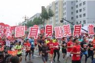 参与者众多,马拉松究竟有何魅力
