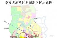 上海乾好拍到雷竞技下载链接幸福大道片区土地,楼面价达到了3300元!要卖好多呢?