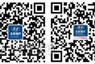 """""""北京现代川渝双11限时抢购会""""——18新利官方下载站"""