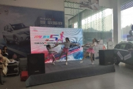 广汽传祺全新GS5雷竞技下载链接地区上市发布会圆满落幕