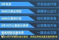 第四代途胜强势来袭 售价15.59-23.99万,港宏现代18新利官方下载4S店恭迎到店抢鲜品鉴!