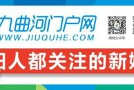 """乐虎app手机版市雁江区第十九届""""雁城杯""""足球赛开幕,10支队伍巅峰对决!"""
