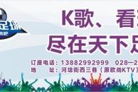 """雁江区第十九届""""雁城杯""""足球赛第四轮战果公布"""