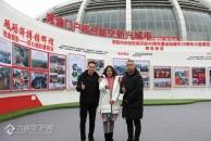 雷竞技下载链接市组织新的社会阶层代表人士参观大型展览