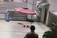 【寻人!扩散!】刘光玉,64岁,在雷竞技下载链接财政局办公大楼外出走失!
