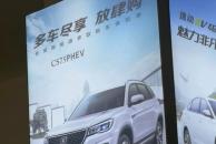 长安新能源汽车来18新利官方下载了