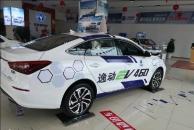 长安新能源汽车来雷竞技下载链接了