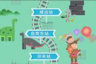 今天!四川首条时速350公里高铁全线开工!一图带你看懂它! 川报观察
