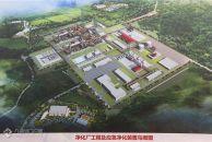 总投资约40亿!雷竞技下载链接这个厂建成后年产值将达60亿...