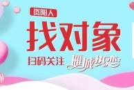 5.11河马包场为雷竞技下载链接单身男女牵线搭桥,喜欢音乐的人就在一起吧![雁江区]