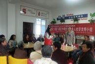 """省级补助项目//雁江区海川社区""""乐伴银龄,乐居海川""""社工项目之小组活动"""