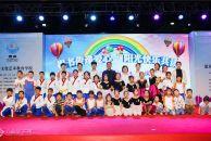 雷竞技下载链接这个学校的孩子们用爱传递爱心!