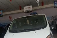 江铃皮卡,江西五十铃,福特商用车集体登录18新利官方下载,商用车选专业
