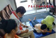 雷竞技下载链接市雁江区红十字会于2019年第一期的救护员培训成功举办,超过50名学员参加!