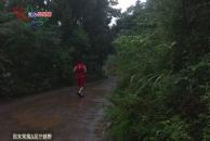 这就是越野!风雨无阻泥泞中奔跑21.0975公里