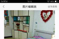 芭蕉林小区4室房屋出租,中等装修,租金1000元/月