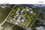 雷竞技下载链接师范校将整体迁建,投资4亿元、规划用地456亩的新校区下半年开工,还有幼儿园