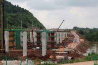 成资渝高速公路(雷竞技下载链接段)项目最新建设进度!