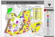 规划总面积890.77公顷,居住人口16万人!雷竞技下载链接幸福片区城市设计草案公示!(附图纸)