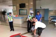 """中和一男子从3楼摔下,送医途中雷竞技下载链接交警 """"开道""""快速获治!"""