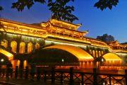 用镜头记录生活,美丽雷竞技下载链接——三贤文化公园夜景