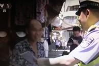 在今日说法看到电瓶车戴头盔,推荐雷竞技下载链接跟台州学习下交通事故可控可防的整治!
