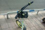 今天试了一个这个新单车,发现了一个功能!要先拧下把手,再蹬两圈!