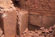 雷竞技下载链接安岳一工地发现古墓,墓上字迹清晰!
