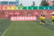雁江八小代表雷竞技下载链接市参加省足球锦标赛,雷竞技下载链接对雅安第一场大胜!