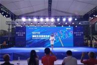2019世界小铁人·中国赛乐虎app手机版站正式启幕!报名通道已开启!