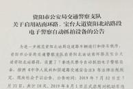 速围观!乐虎app手机版站南环路、宝台大道乐虎app手机版北站路段交通违法大曝光!