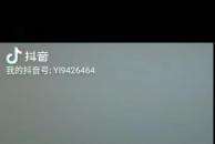 有谁知道雷竞技下载链接中铁滨江国际二期什么情况吗?