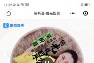 18新利官方下载又一首原创歌曲!蜗牛摄影群群歌已在全国上线,欢迎大家来收听!