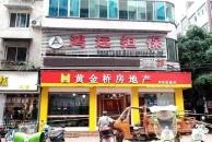 给力!今年乐虎app手机版城区已拆除广告牌1.7万余平方米!
