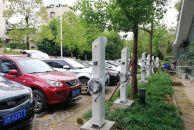 又一批汽车充电桩露头雷竞技下载链接城区,具体位置在雁南桥侧街面